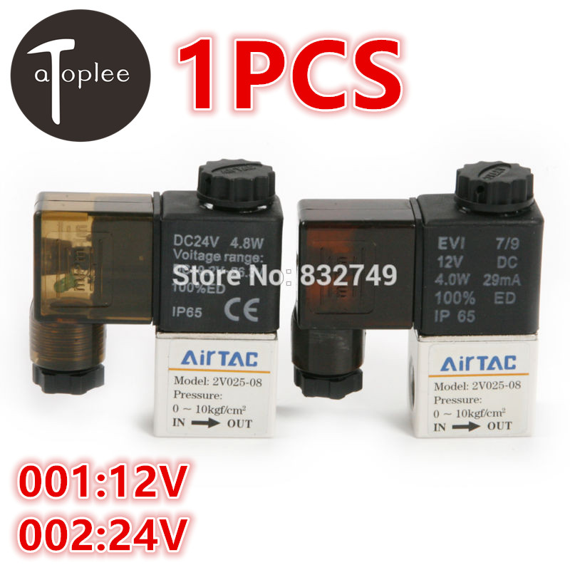 1PCS 12V 24V Solenoid Valve Air Water Oil Aluminum Alloy Solenoid Valve For Remote Electric Control The Valve Opening Closing