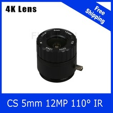 4K Lens 12Megapixel Fixed CS Lens 5mm 110 Degree 1/1.8 inch For 4K IP CCTV Box Camera  Free Shipping