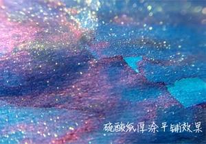 Image 2 - Rüya mürekkep, şişe 20ml, renkli mürekkep altın tozu, divit kalem mürekkep, dolma kalem mürekkep