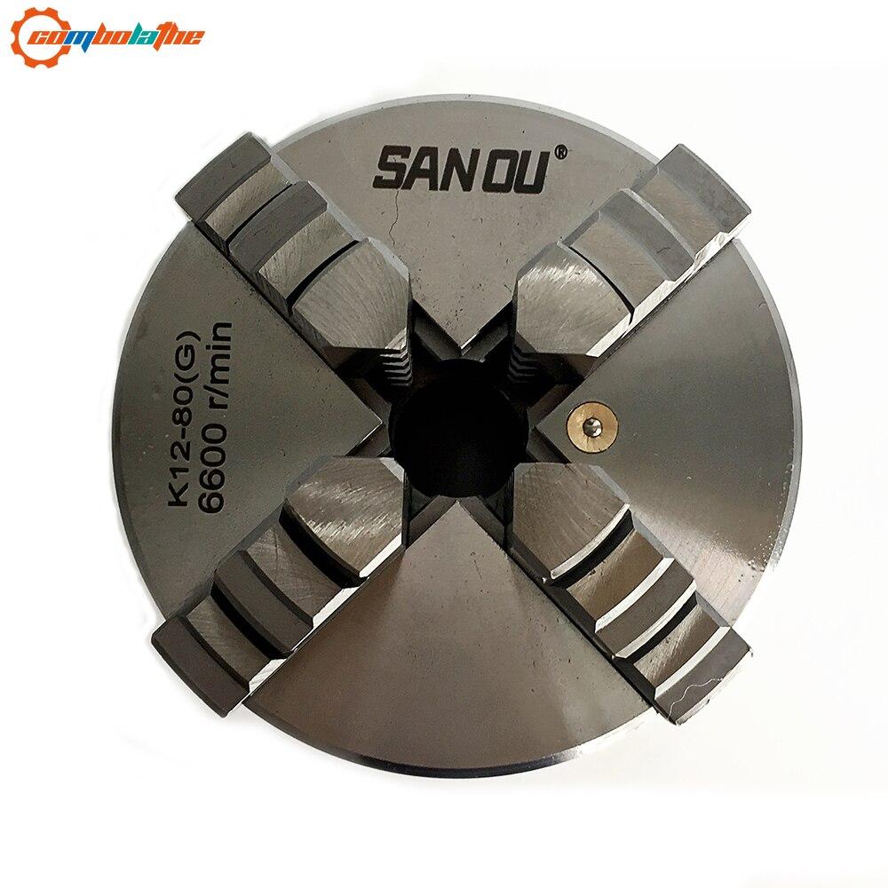 Mandril de 4 mordazas 4 pulgadas K72-100 Mandril de torneado de torno de metal reversible independiente de 4 mordazas Accesorios