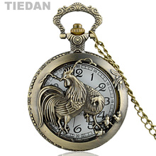 TIEDAN Brand Hollow Chicken Design Pocket Watch Antique Bronze Women Watch Men Kids Watches with Necklace Chain Best Gifts