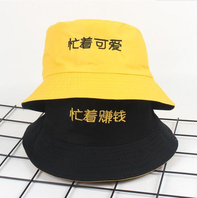 9c8e74e796a Two Side Reversible Yellow Black Bucket Hat men women chapeau boonie hat  Bob Caps Panama Beach hat for summer Busy making money