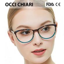 OCCI CHIARI Gafas de diseño italiano para mujer, montura, Gafas de color Demi, W CORSO de regalo