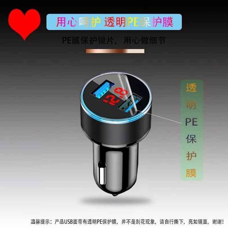 Cargador de coche USB Dual 3.1A con pantalla LED Universal para teléfono móvil cargador de coche para Samsung S8 IPhone 6 Xiaomi 6 6 s 7 7 Plus Tablet