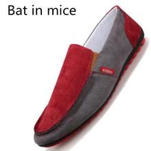 Bat in mice 2017 Sell like hot cakes Spring and Autumn new fashion casual breathable Slip-On canvas men shoes Light Hard-Wearing