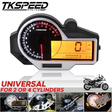 Universal Motorcycle Odometer For 1,2,4 Cylinders Tachometer ATV LCD Digital Speedometer Odometer For BMW KAWASAKI SUZUKI HONDA