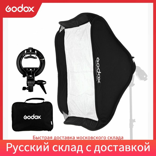 Godox قابل للتعديل 80 سنتيمتر * 80 سنتيمتر 31 x 31in Speedlight فلاش سوفت بوكس + S نوع قوس بونز مجموعة تثبيت للتصوير استوديو Speedlite