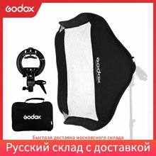 Godox Ajustable 80cm * 80cm 31 x  31in Speedlight Flash Softbox + S type Bracket Bowens Mount Kit for Speedlite Studio Shooting