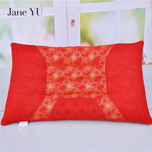 JaneYU Wedding Supplies, Magnetic Therapy, Health Care, Neck Pillow, Cassia Seed, Pillow Red, And Happy Pillow.