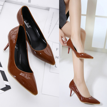 Women Pumps 2017 Fashion   Simple OL career Pointed Toe 5CM High Heels Women Shoes Four Seasons Women Shoes 2 Colour