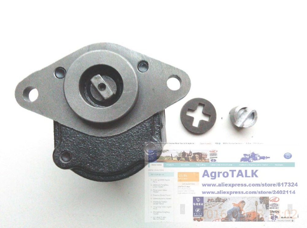 Foton Lovol FT804 FT824 FT904, the steering gear pump, part number :FT800A.40.028 foton lovol tractor parts the left steering knuckle part number ft800a 31 013a