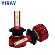 цены YIRAY 2PCS 6000K H4 LED H7 H11 9006 9005 9003 HB2 HB3 HB4 Auto Q6 COB Car Headlight Bulbs 50W 6000LM Car Styling led automotivo