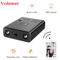 Volemer Wifi Mini Camera Smallest HD1080P Infrared Night Vision Surveillance IP/AP Camera Motion Detect Remote Alarm Camcorders