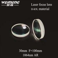 Marca hot-selling 30 Weimeng * 5mm F = 100 1064nm H-K9L AR de foco do laser da longa vida de serviço óptico de lentes de espelho para a máquina do laser