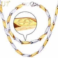 Conjunto de collar de cadena de acero inoxidable U7 316L, dos tonos, dorado, con patrón de dólar, pulsera, collar, conjunto de joyería para hombre, S700