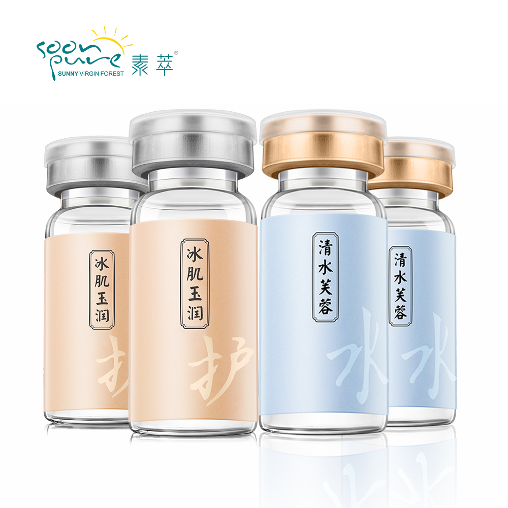 SOONPURE Hyaluronic Acid Serum Snail Repair Serum Acne Treatment Blackhead Skin Care Whitening Moisturizing Anti Winkles 4 PCS