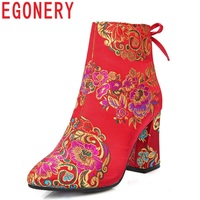 EGONERY 2018 new hot sale wedding red silk embroider women shoes winter plush warm high square heel zip pointed toe ankle boots