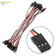 10Pcs 15cm Extension Lead Servo Male to Male Wire Cable For RC Futaba Quadcopter