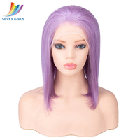 Sevengirls Straight Full Lace Human Hair Wigs With Natural Hairline BOB Purple Colour Brazilian Full Lace Wig For Black Women