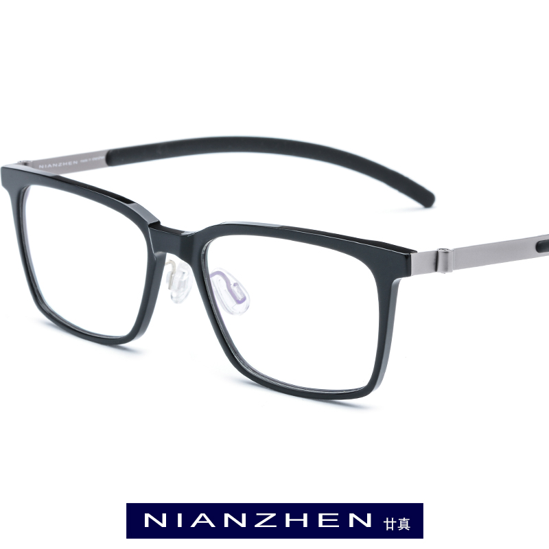 B Titanium Acetate Eyeglasses Frame Women Elastic Square Optical Frame Eye Glasses for Men Vintage Spectacle
