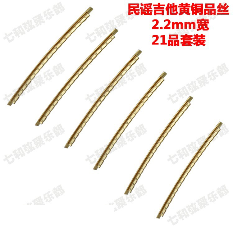 1 set high quality brass acoustic guitar fret wire 21 pcs set width free shipping guitar. Black Bedroom Furniture Sets. Home Design Ideas