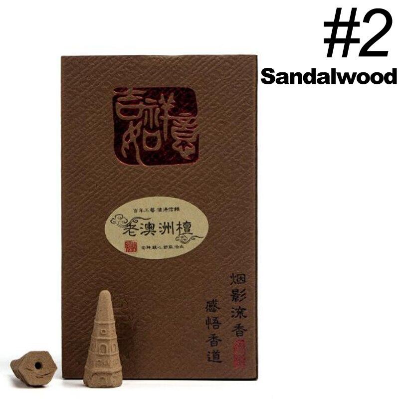 Sandal wood wierook kegel