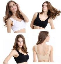 YG591 Free bound underwear no rims non-trace adjusted bra one piece thin model sports bra set
