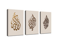 Arabic Calligraphy Islamic Pictures Wall Art Oil Paintings on Canvas 3pcs Printed On Canvas Drop shipping