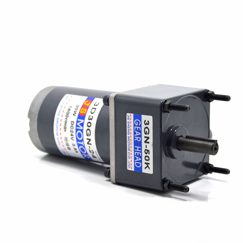 JS-3D30GN-24 DC12V / 24V 30W Miniature DC gear motor gear motor Power Tools / DIY Accessories dc12v 24v 15w 2d15gn 24 miniature dc gear motor power tools equipment diy accessories motor
