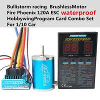 Bullistorm5.5T-13.5 T/2 1080P センサレス 3650 ブラシレスモーター + HY Waterproof120A センサード Esc + プログラムカードコンボセットのため 1/10 車