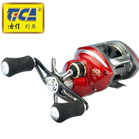TICA High Speed Fishing Reel 7RRB+2NMB+1RB 6.3:1 carp fishing Bait Casting Right Left hand Magnetic brake Water Drop accessories