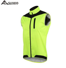 цена на ARSUXEO Men's Cycling Vest Jersey Windproof Waterproof Bike Breathable Reflective Vest Clothing Cycling Jacket