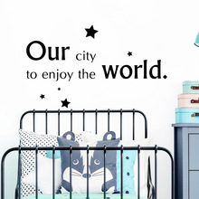цена на Removable our world Removable Pvc Wall Stickers For Kids Rooms Diy Home Decoration Bedroom Nursery Decoration
