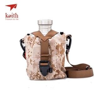 Image 2 - Keith Titanium 1100ml czajnik sportowy i 700ml tytanowe pudełko na Lunch Camping armia butelki na wodę kuchenka na wodę Ultralight Ti3060