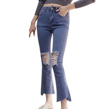 High waisted skinny leg jeans online shopping-the world largest