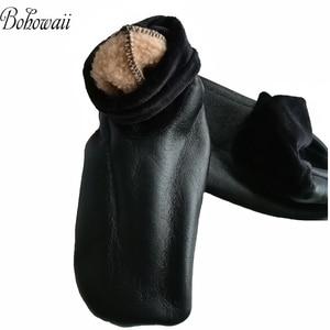 Image 2 - BOHOWAII kalın deri çorap Unisex erkekler kadınlar Harajuku müslüman kış çorap su geçirmez boyutu 34 43 Skarpetki