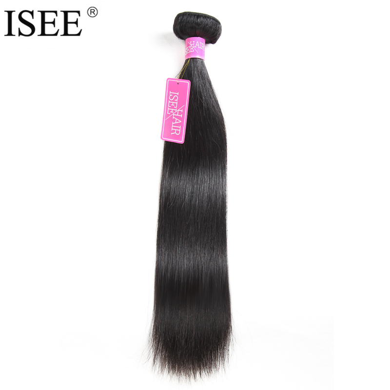 ISEE HAIR Brazilian Virgin Hair Straight Human Hair Bundles 100% Unprocessed 1 Piece Hair Extension 10-36 Inch Can Buy 4...