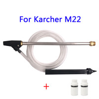 Sand Blasting Hose Quick Connect For Karcher M22*1.5 14mm High Pressure Washer With 2 Pcs Ceramic Nozzle Car washers