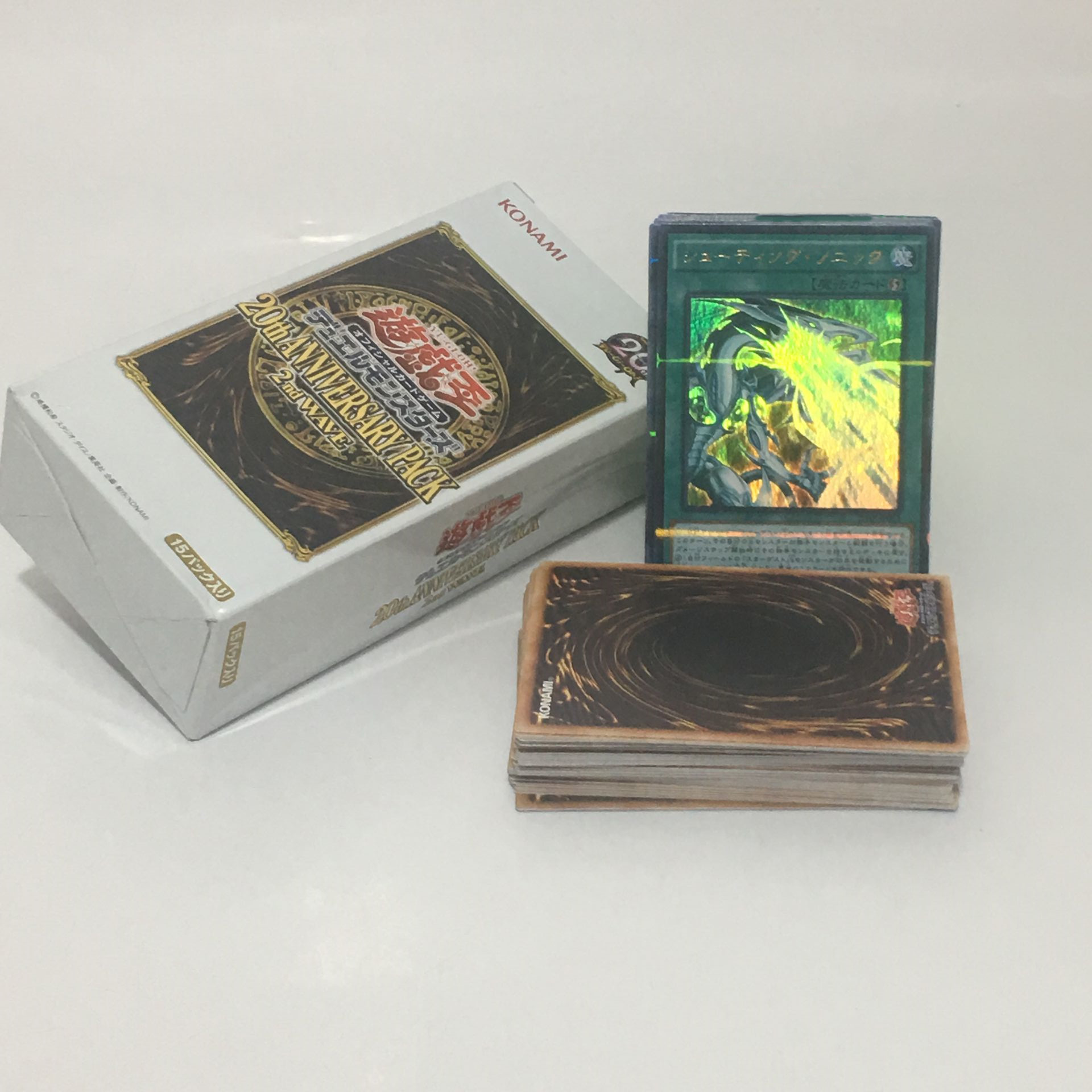 Yu Gi Oh 20th anniversaire Age Collection Pack complet Flash Pack jeu carte Anime Yugioh jeu carte AP02 20AP