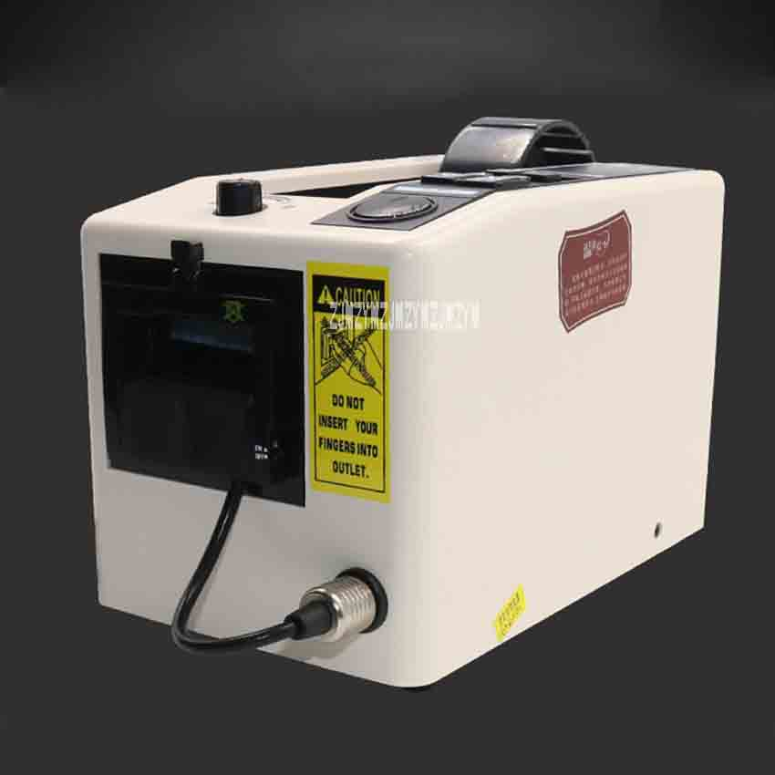 Z-206 Automatic Tape Cutter High-quality Electronic Automatic Adhesive Tape Cutting Machine 220V 18W 7-50mm Adjustable Hot SaleZ-206 Automatic Tape Cutter High-quality Electronic Automatic Adhesive Tape Cutting Machine 220V 18W 7-50mm Adjustable Hot Sale