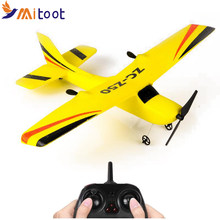 ZC Z50 2.4G 2CH 340mm Wingspan EPP RC Glider Airplane RTF Good Models Toys for Kids Play Fun Fling Wings(China)