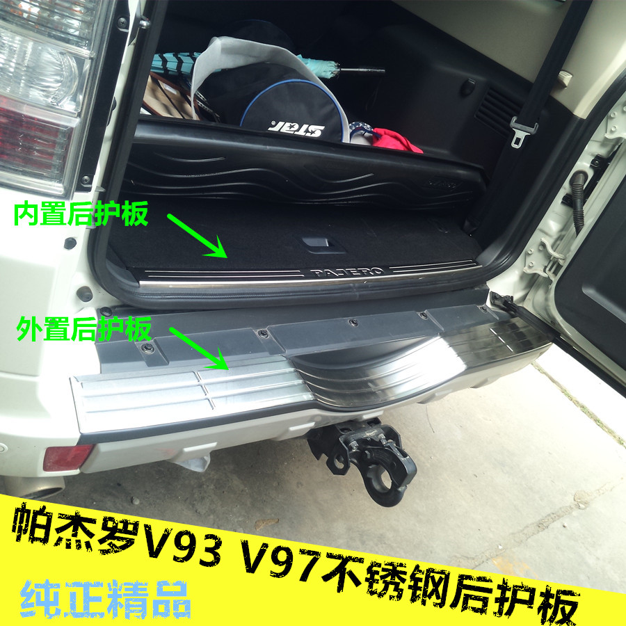 304 stainless steel Internal + external Rear bumper Protector Sill for 2016 Mitsubishi Pajero V93 V97 Car styling