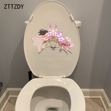 ZTTZDY 24.4*18.5CM Ink Lotus Flower Fairy Home Rooms Wall Decal Decor Classic Toilet Sticker T2-0184