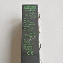цена на art no.276247  Logical module M12 8 way