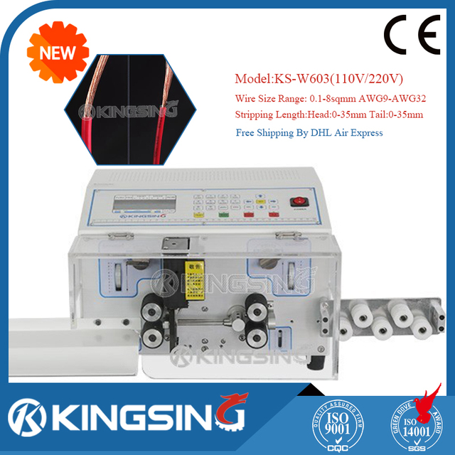 KS W603(110V/220V)Programmable&Computerized Double Cable Cutting ...