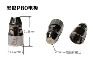 Image 5 - High Quality P80 Inverte Plasma Cutter Cutting Gun Plasma Consumable Black Wolf Accessories Nozzle tips Electrode CNC 100PK