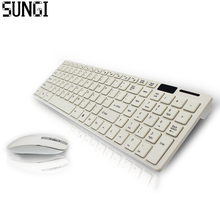 Beautiful Gift Ultra Thin Optical 2.4G Wireless Keyboard And Mouse Combo USB Receiver For PC Desktop Laptop White Office Set