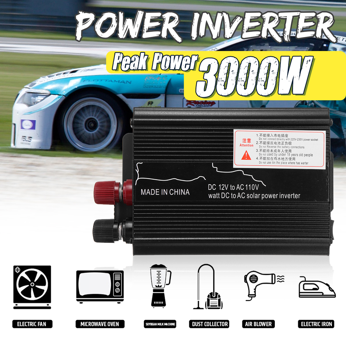 Inverter 12V 220V 3000W Peak Car Power Inverter Voltage Transformer Converter 12V To 220V Solar Inversor Black Style No LCD