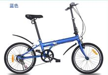 Aluminum bike mountain bicycle carbon fiber folding bicycle 20 -inches Aluminum bike mountain bicycle carbon road mountain bikes cheap Aluminum Alloy Children Kids Bike 14 5kg 70kg 18kg Spring Fork (Low Gear Non-damping) V Brake Disc Brake 120-165cm 0 85