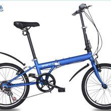 Aluminum bike mountain bicycle carbon fiber folding bicycle